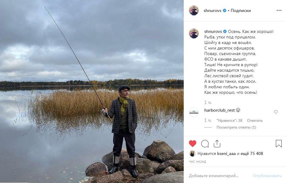 «Рыба, утки под прицелом. Шойгу в кадр не вошёл»: Шнуров высмеял лесную прогулку Путина с министром