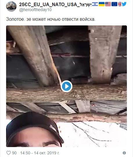 Бойцы ООС бьют тревогу: «Этой ночью Зеленский втайне может отвести войска ВСУ на Донбассе»