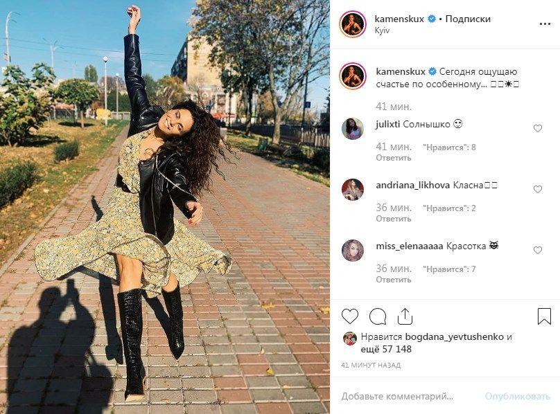 «Узнала, что станет мамой»: Настя Каменских заинтриговала новым постом в «Инстаграм»