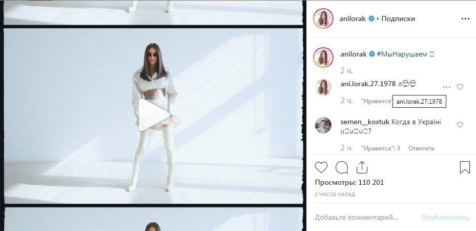 «Пожалуйста, приезжайте в Украину!» Ани Лорак взорвала сеть новым горячим видео