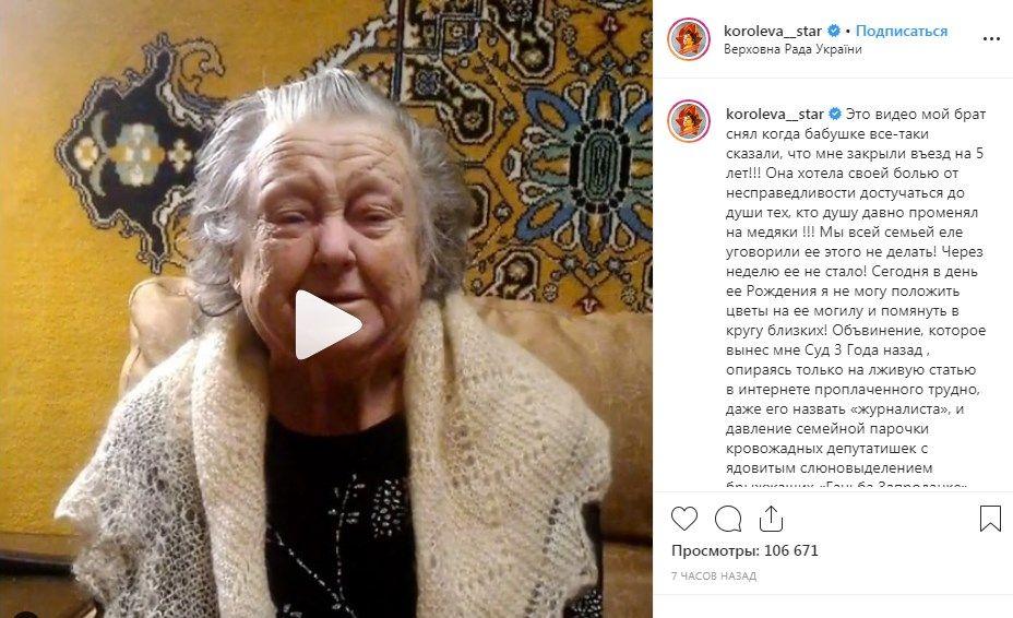 «Я верю и надеюсь, что в такой большой праздник Покрова Святой Богородицы произойдет чудо»: Наташа Королева обратилась к Зеленскому
