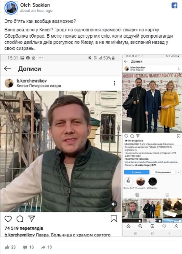 Известный путинский пропагандист прогулялся по Киев: в сети волна гнева