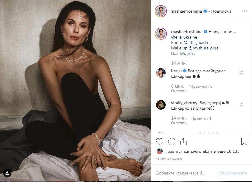 «Покажи с*ськи!» Маша Ефросинина взбудоражила сеть сексуальным фото, позируя без белья