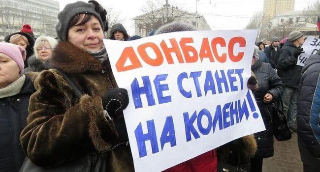 Журналист рассказал, чем грозит бюджету решение власти выплачивать пенсии жителям ОРДЛО