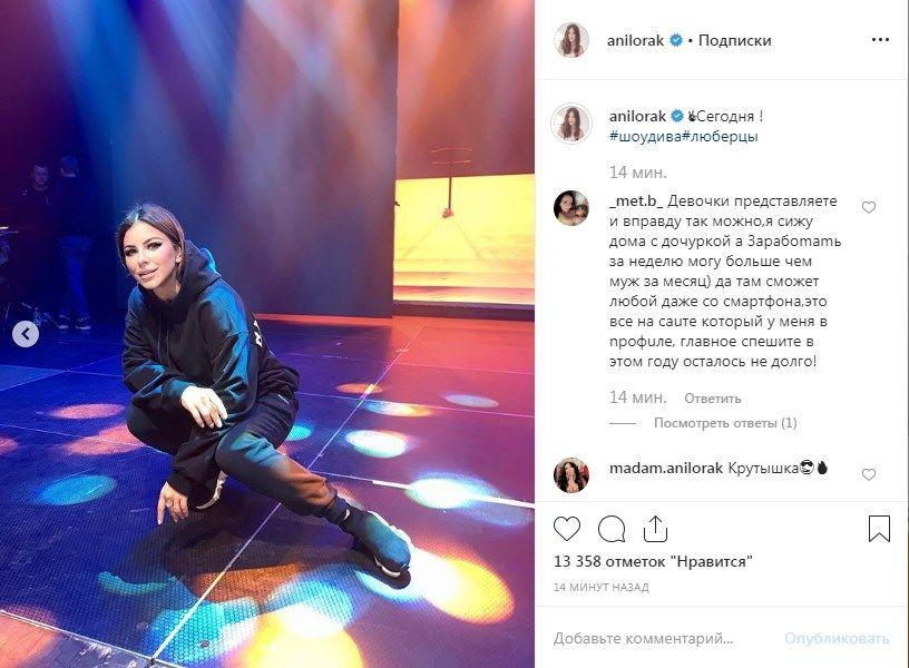 «Этому вас Егор научил? Верните женственную Каролину»: Ани Лорак разделила мнение поклонников из-за своего поведения на сцене