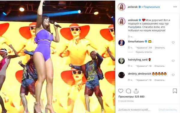 «Танцует, как шлюха»: Ани Лорак в полуголом виде нарвалась на шквал критики в сети