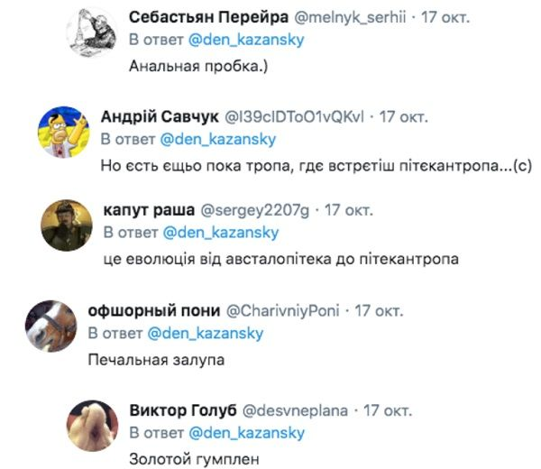 «Анальная пробка»: в «ДНР» установили странный бюст Захарченко