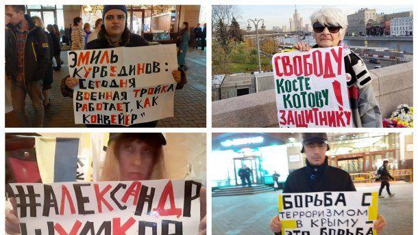 Россией прокатились одиночные пикеты сторонников «независимого Крыма»