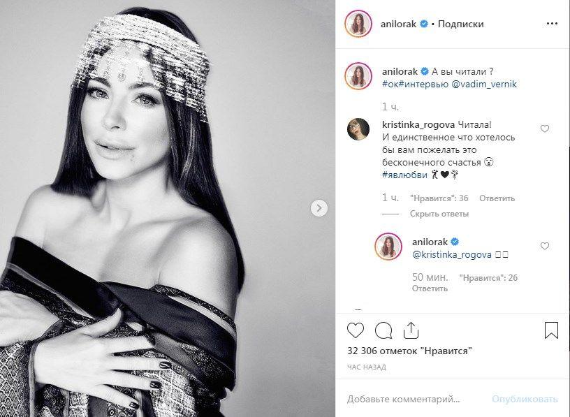 «Вы только молодеете»: Ани Лорак поделилась новыми фото, покорив красотой поклонников
