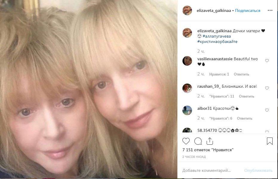 «Зачем выкладывать такие страшные фото, испугаться можно!» Фотография Аллы Пугачевой и Кристины Орбакайте без макияжа вызвало ажиотаж в сети