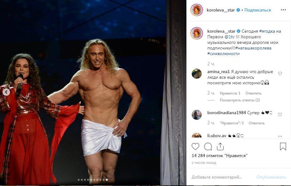 Советские прапора и голый Тарзан: «ягодка» Наташа Королева в мини-платьях зажгла в Кремле