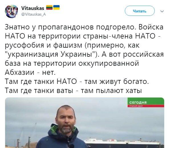 «Там где танки НАТО - там живут богато. Там где танки в*ты - там пылают хаты»: в сети потроллили путинских пропагандистов