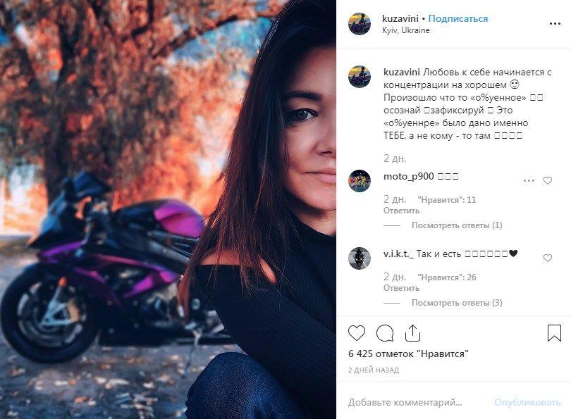 «Если у тебя есть дочь - лучше продай мот»: что последнее публиковала погибшая мотоблогерша