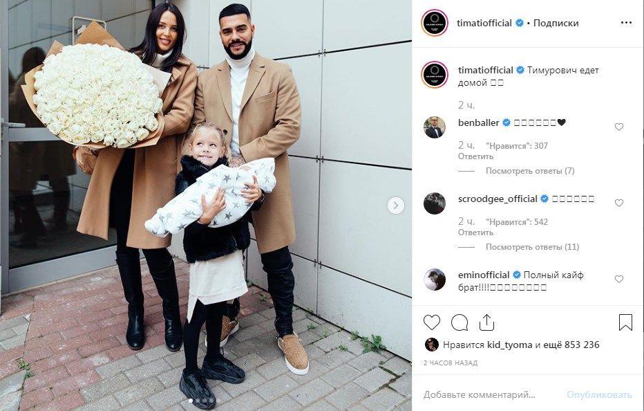 «Тимурович едет домой»: Тимати показал выписку с роддома, позируя с Решетовой и дочерью от первого брака
