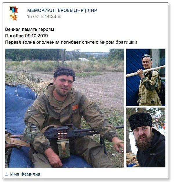 Воевали против Украины: в Ливии уничтожили двух путинских вояк