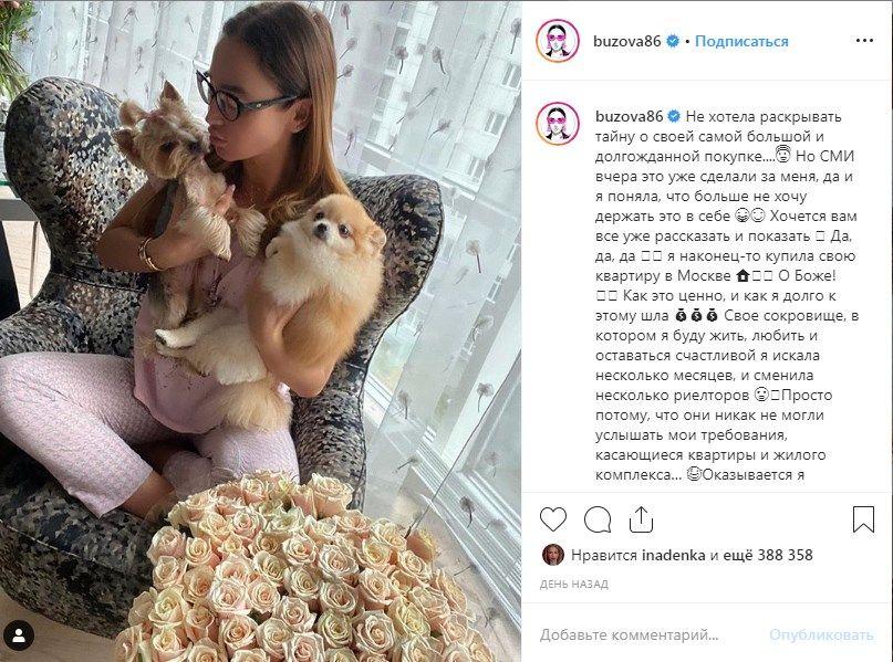 Ольга Бузова обзавелась элитной квартирой на западе Москвы за 47 млн грн