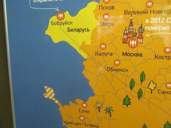 «Типичный пример дискриминации»: популярная российская сеть отказалась признавать Крым частью России