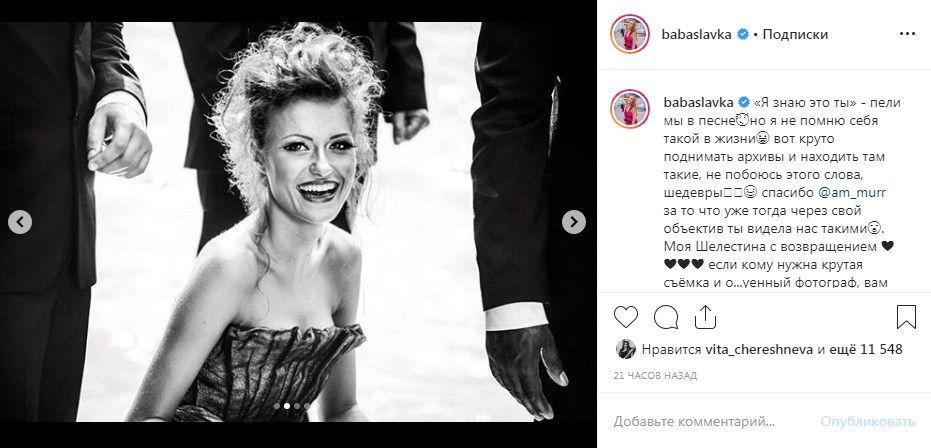 «Вот это вам лицо перекроил супруг бывший»: Слава Каминская поделилась архивным фото, удивив поклонников внешним видом