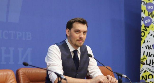 Гончарук рассказал, какому бизнесу стоит уже начинать волноваться