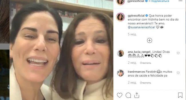 «Девчонки, вы просто супер»: Пользователи удивились, насколько шикарно выглядят самые известные в Бразилии актрисы