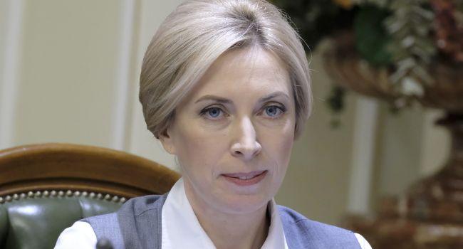 Вопрос местных выборов на Донбассе парламент рассмотрит после встречи лидеров стран «нормандской четверки» — Верещук