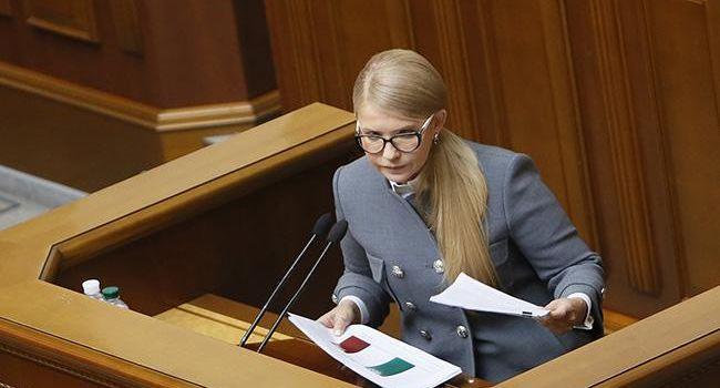 «Мы как парламент, как команда должны стать у президента, а скорее даже крепостью перед ним»: Тимошенко мощно обратилась к Раде