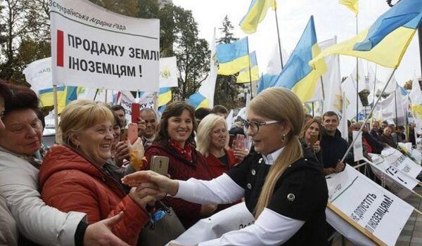 «Украинцы должны сами решать»: Тимошенко заявила о недопустимости распродажи земли