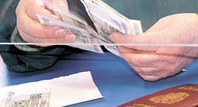 В «ДНР» рассказали, как будет насчитываться пенсия местным жителям, и кто ее сможет получить