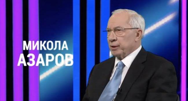 Интервью Николая Азарова Гордону быстро удалили с ютуба