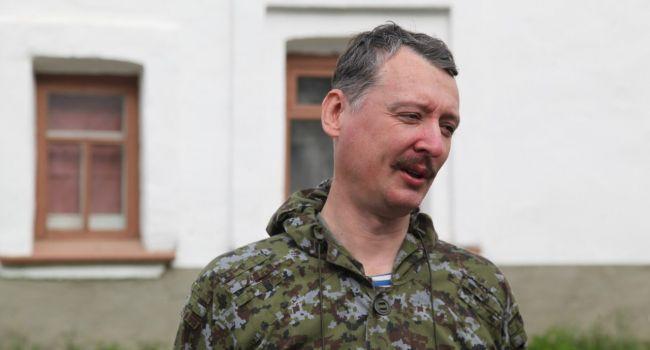 Гиркин – Путину: «Какого растского черта вы себя ведет как приемыш, расточающий отцовское наследство? Кто вы вообще по национальности?»