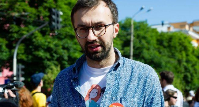 «В «Слуге народа» нарисовался внутренний бунт»: Лещенко рассказал о срыве принятия важного закона
