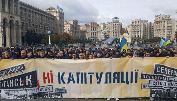 Сегодня на Майдане в Киеве проходит вече против «формулы Штайнмайера»