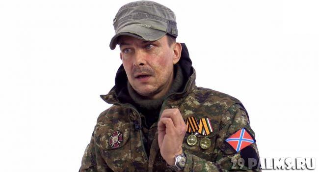 В «ДНР» заявили, что «формула Штайнмайера» — это федерализация, а потом и демонтаж Украины
