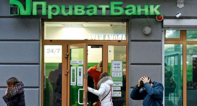 «Обнаглели до ручки»: ПриватБанк начал самостоятельно, без предупреждения, обнулять счета украинцев