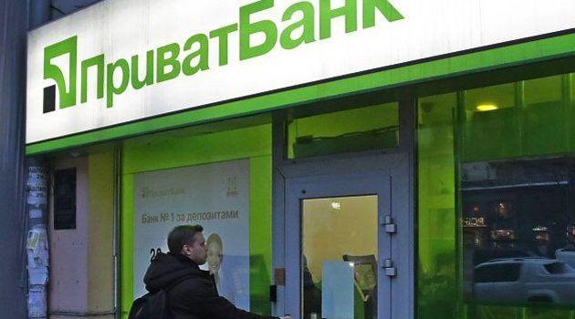 «Персональный банкир звучит, конечно, соблазнительно но позвоните позже» Приватбанк попал в очередной скандал