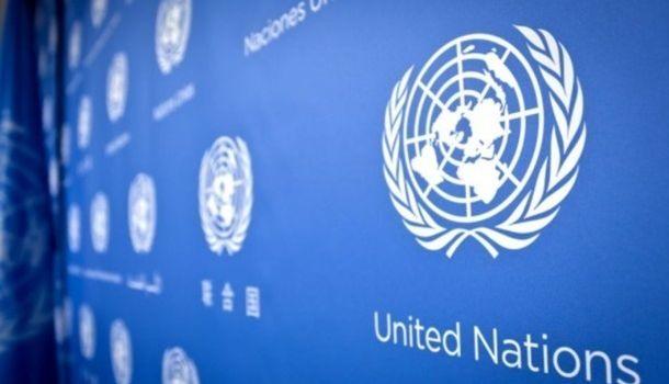Гутерриш рассказал о финансовом кризисе в ООН