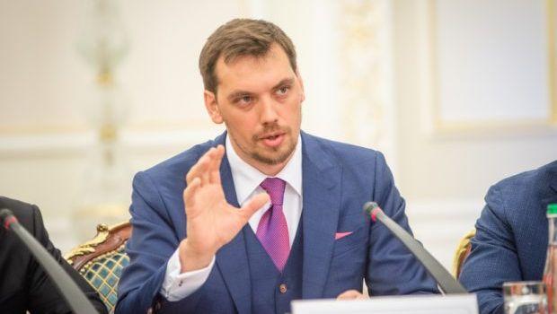 Гончарук рассказал, будут ли в ближайшее время повышаться тарифы