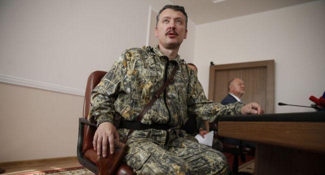 «Формула Штайнмайера»: Капитулирует не Украина, а «ЛДНР», и этого хочет Кремль - Гиркин
