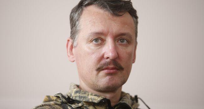 «Гиркин был шокирован»: Россия ведет войну против Украины, «Слава Украине!» - Чубайс