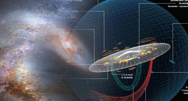 Соседняя галактика «обстреливает» Млечный путь звёздами, ученые бьют тревогу