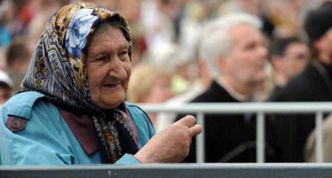 «Пенсия на выживание»: В Украине посчитали среднюю сумму выплат для существования