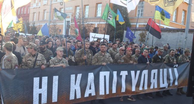 На Западе причислили всех украинцев, которые выступают против «мирных» инициатив Зеленского – к «экстремистам»
