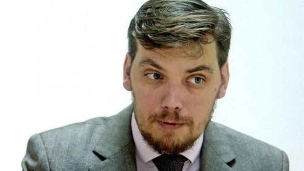 «Доктор философии»: Гончарук рассказал о своей научной степени