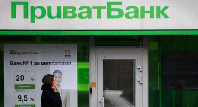 «Отдайте детские деньги по закону!»: Женщина три месяца не может снять деньги с карты Приватбанка