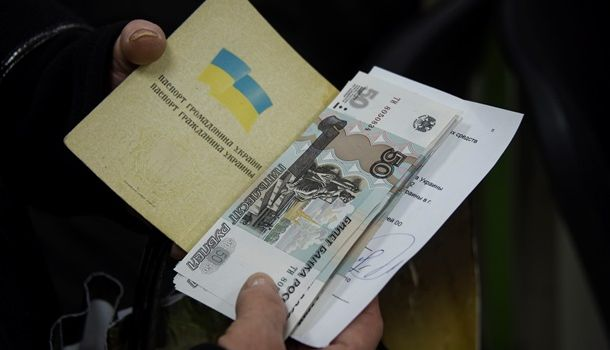 Отмена рубля в «Л/ДНР» сейчас нереальна: Тука назвал причину
