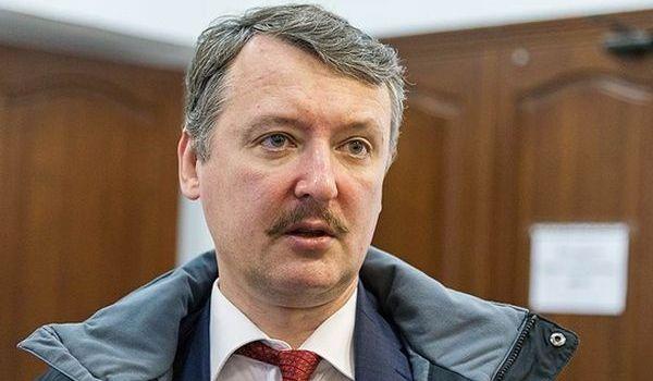 «Мелкие уголовники и наркоманы»: Игорь Гиркин гневнро высказался относительно «главарей Л/ДНР»
