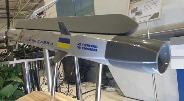 «Слава Украине!»: Несбиваемая украинская ракета «Молния» запросто потопит ЧФ РФ