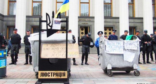 Люстрация через одно место: ЕСПЧ считает незаконной люстрацию чиновников времен Януковича
