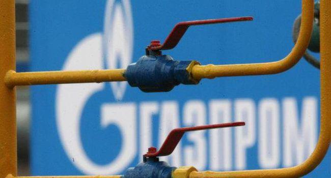 «Минус 20 процентов от нынешней» - Газпром снова предлагает Украине скидку на газ