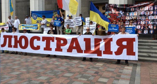 «Безграмотно написанный закон»: Юрист утверждает, что ЕСПЧ восстановит всех украинских чиновников, попавших под люстрацию